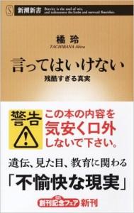 book_title=ittewaikenai