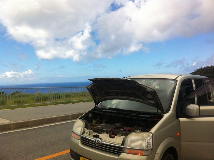 山道でエンストこいた軽自動車