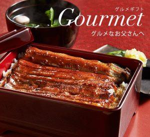 cg02_main_gourme_pc