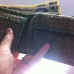 光輝く財布