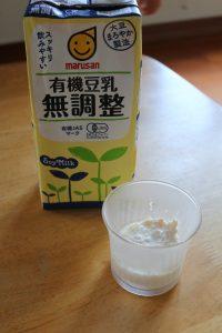 固まった豆乳2