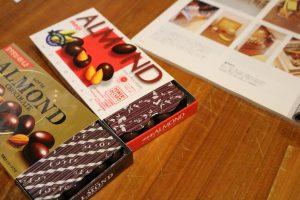 チョコボール食べ比べ写真