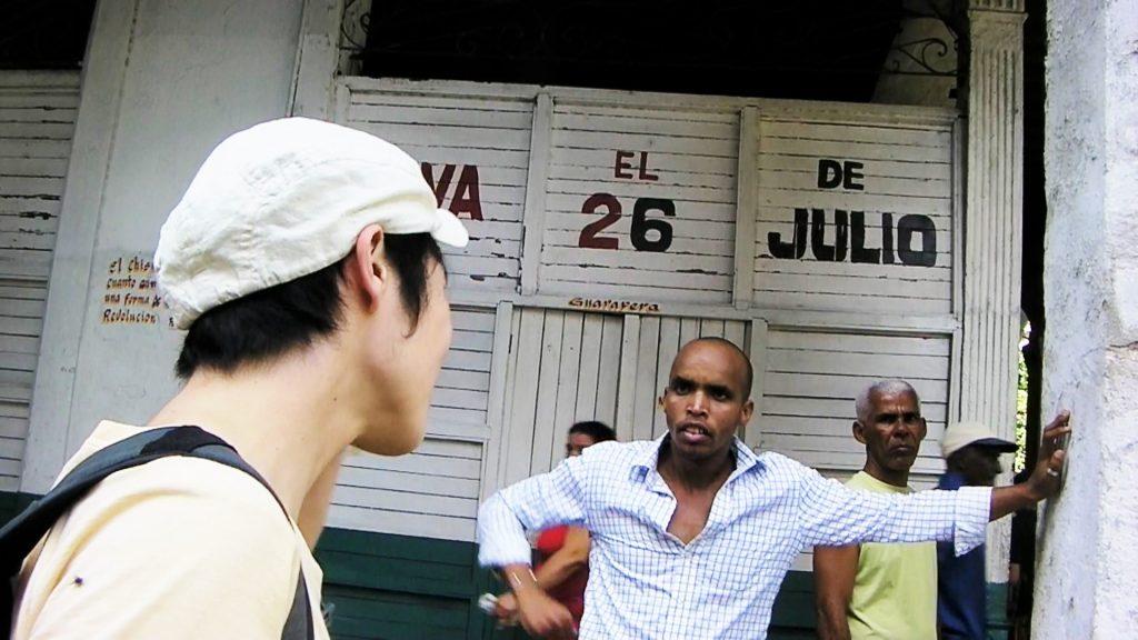 キューバで話しかけてくる男性