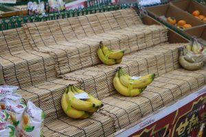 輸入バナナの棚