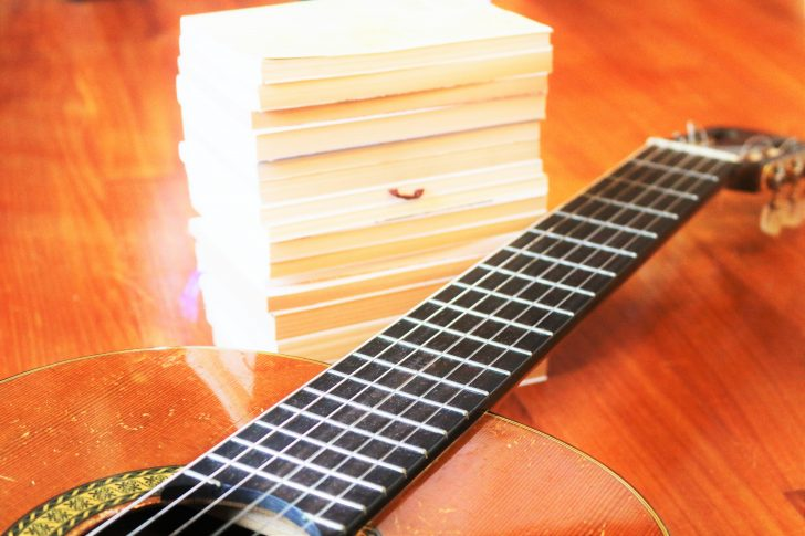 guitarandnovels