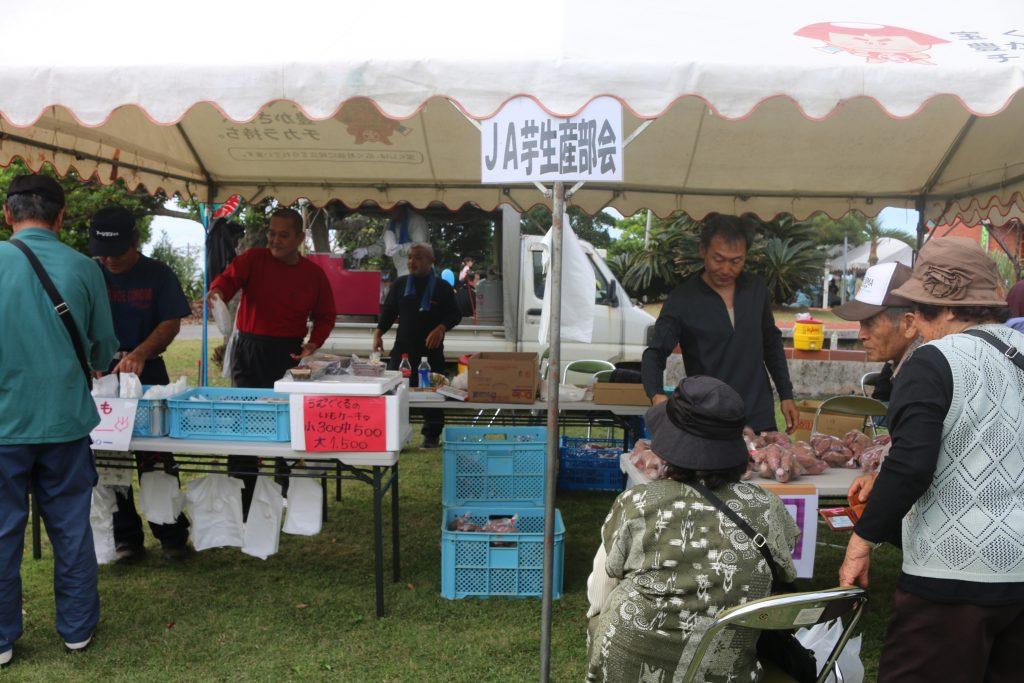 久米島産業まつり焼き芋