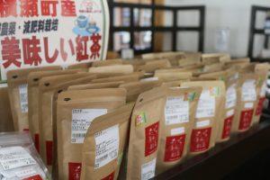 横瀬の紅茶