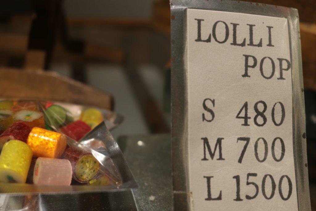 ロリポップキャンディの値段表