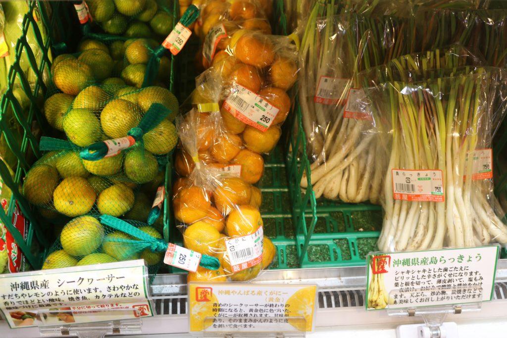 島ラッキョウや柑橘類