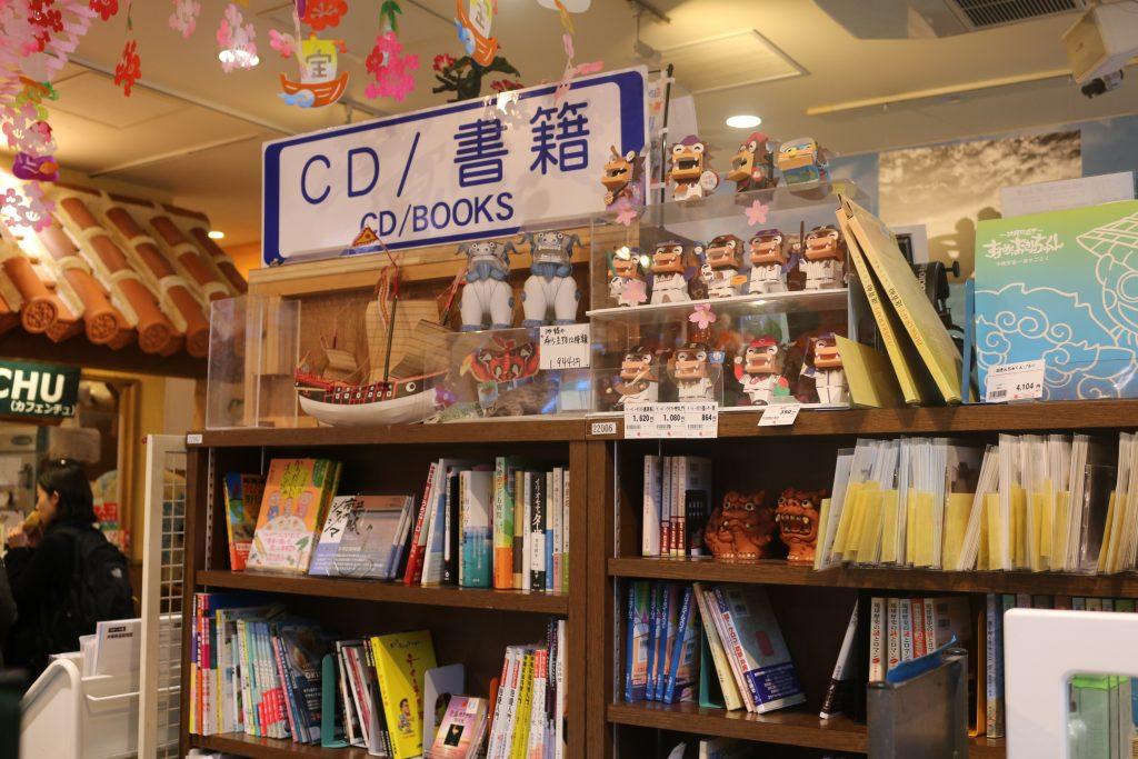 CD・書籍売り場
