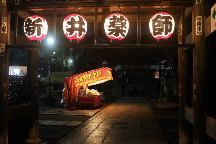 新井薬師の夜景