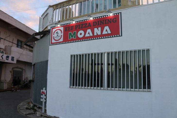 moanaの看板