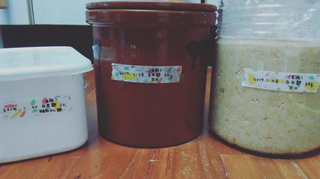 仕込んだ味噌に日付と麹の種類とキロ数をメモ