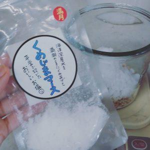 くめじまマース・満月の塩