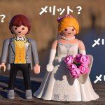 夫婦の人形