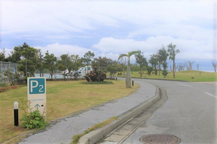 サイプレスリゾート久米島の周辺