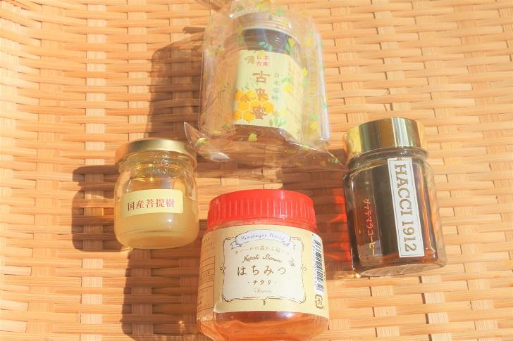 4つのハチミツの瓶