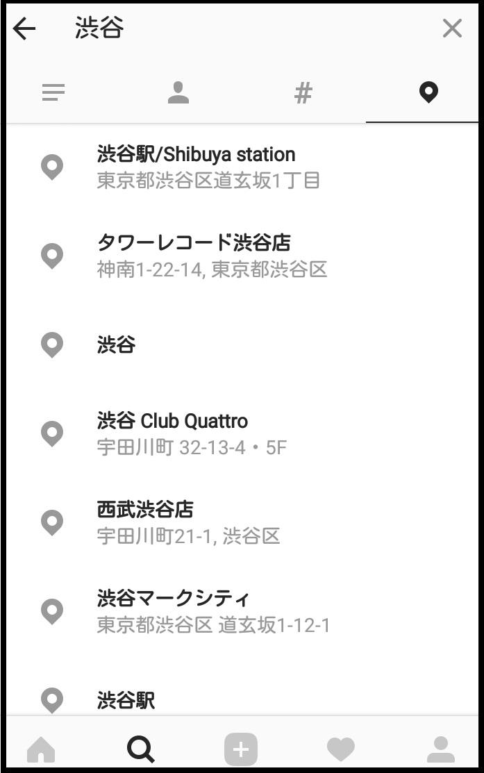 insta検索スポット検索画面スクショ