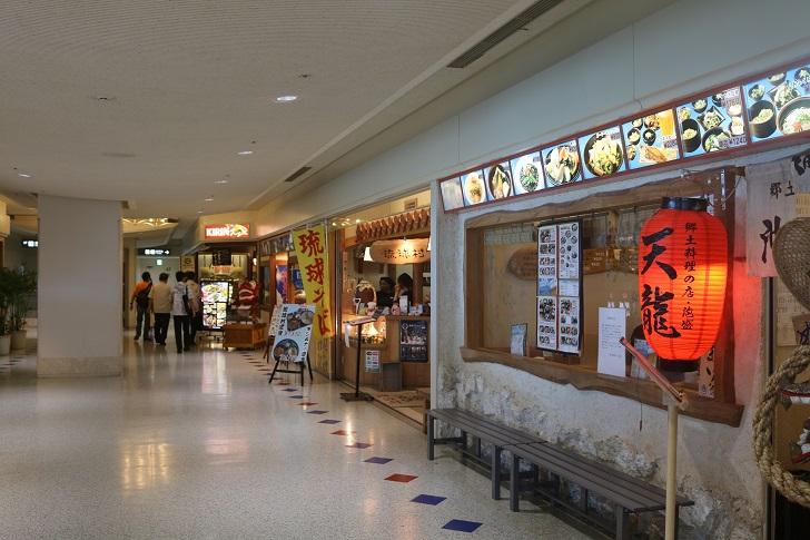 那覇空港4階レストランフロア