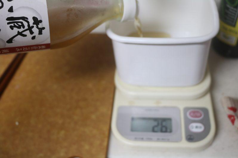 お酢の量を計る