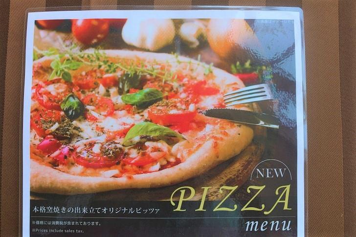 サイプレスリゾート久米島のピザ