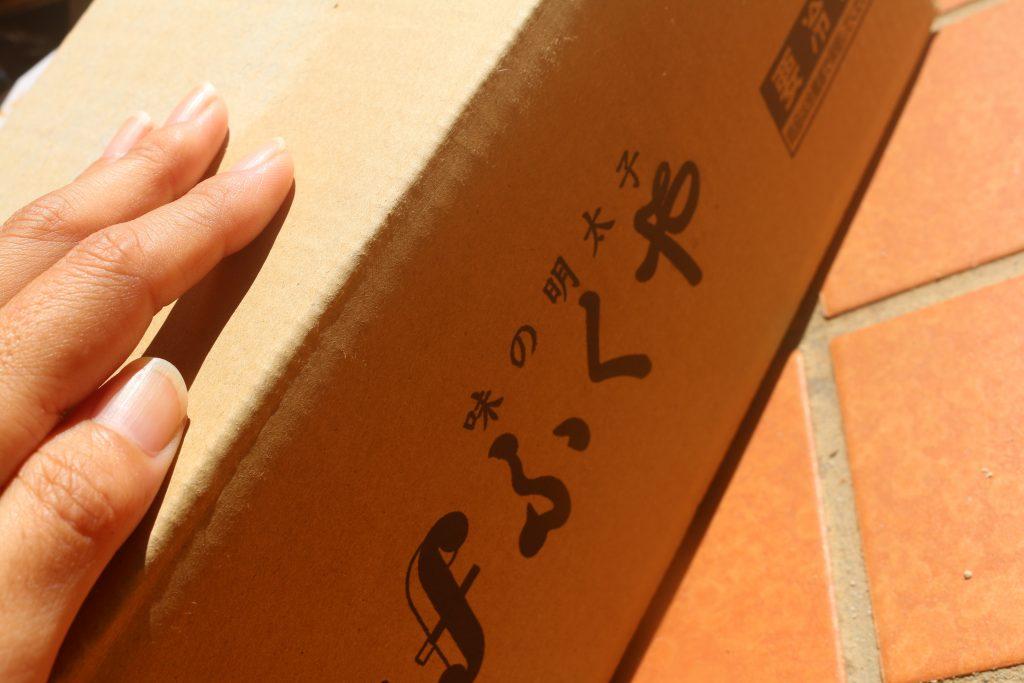 ふくやの明太子の送られてきた箱