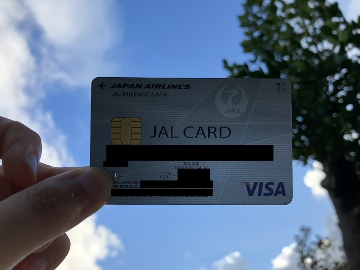 jalcard