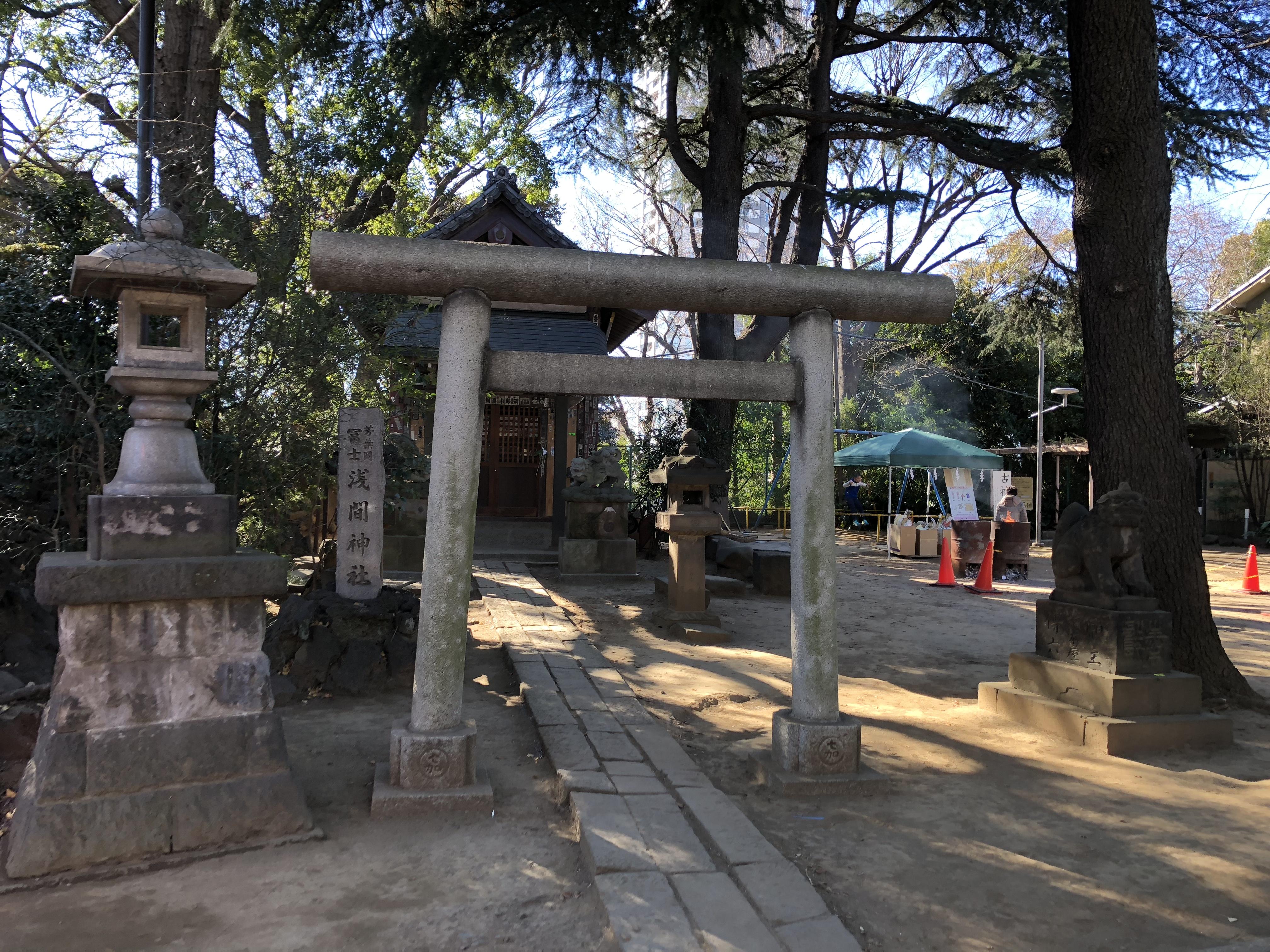 品川神社の浅間神社