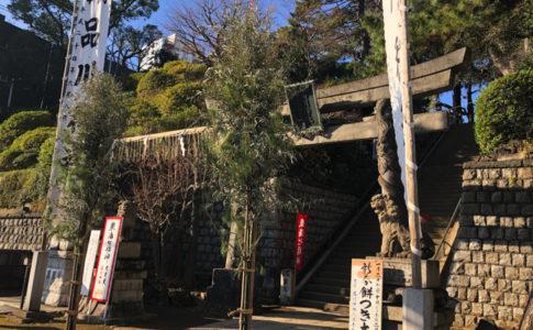 大晦日モードな品川神社正面