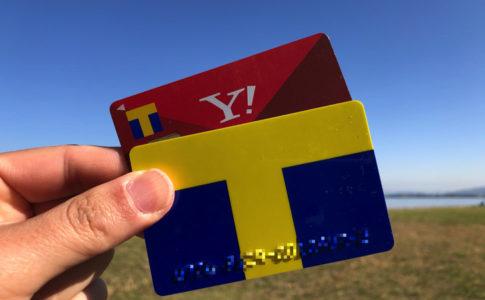 tカード2枚