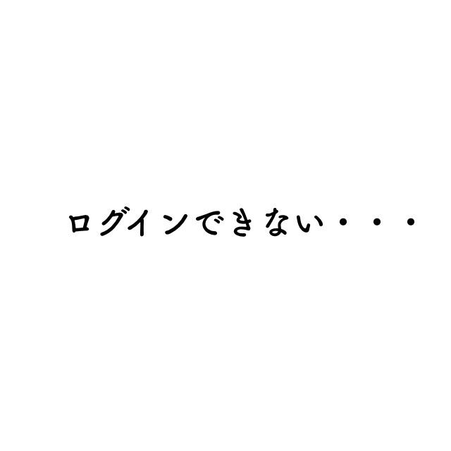 fbログイン