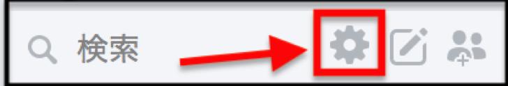 fbログイン履歴