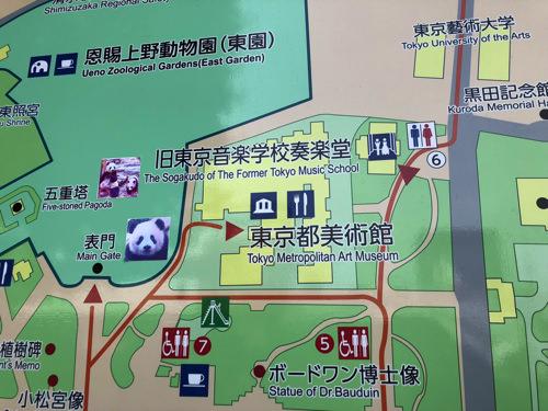 東京都美術館地図