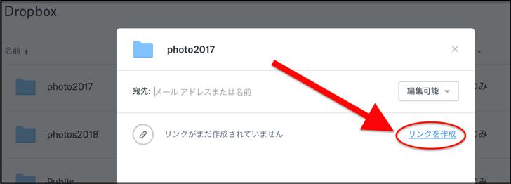 写真を送る方法