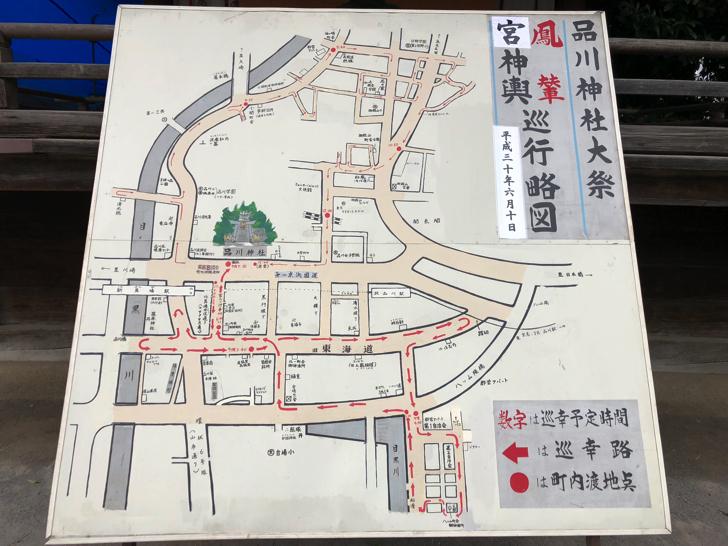 品川神社例大祭