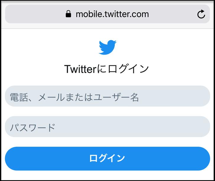 web版twitter