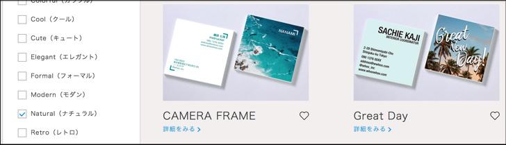 cameraframe
