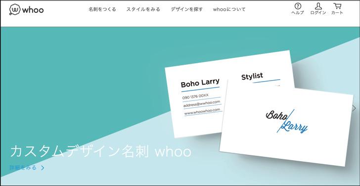 公式サイトトップ画面