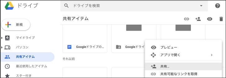 googleドライブでファイルをダウンロードできない8つの原因と対処法や