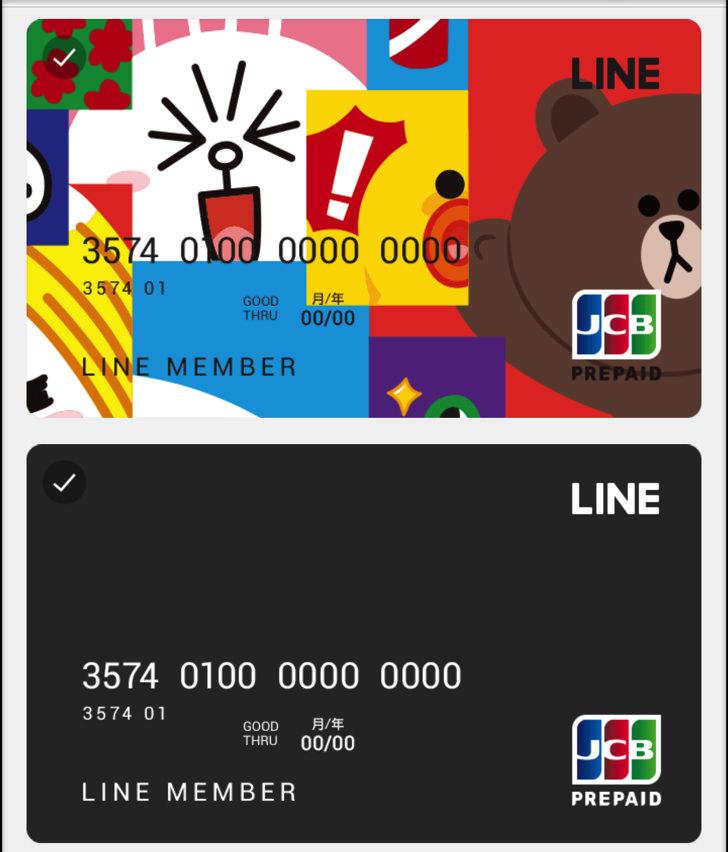 カラフルなカードとシンプルなカード