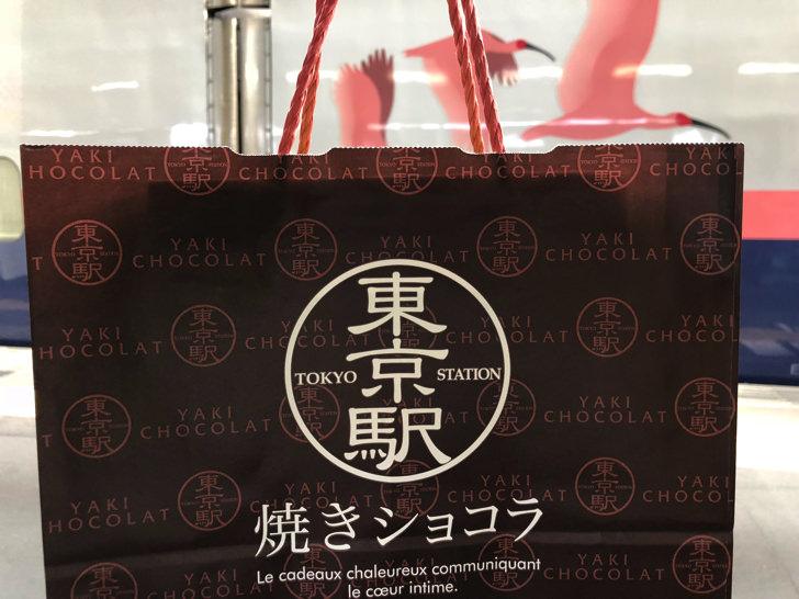 東京駅焼きショコラ