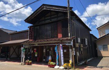 町家カフェ
