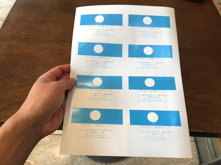 pdf 名刺 印刷 コンビニ