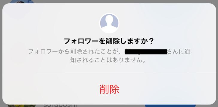 アプリ 無料 インスタ リム 通