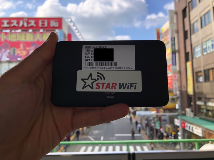 STAR WiFi端末