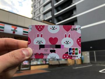 セブン銀行linepaycard
