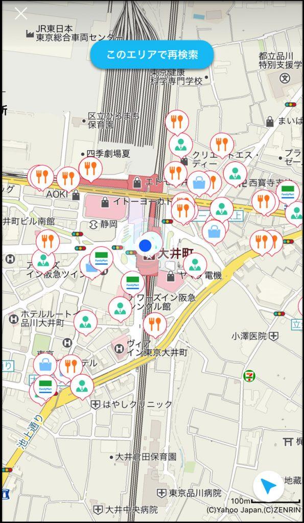 お店マップ
