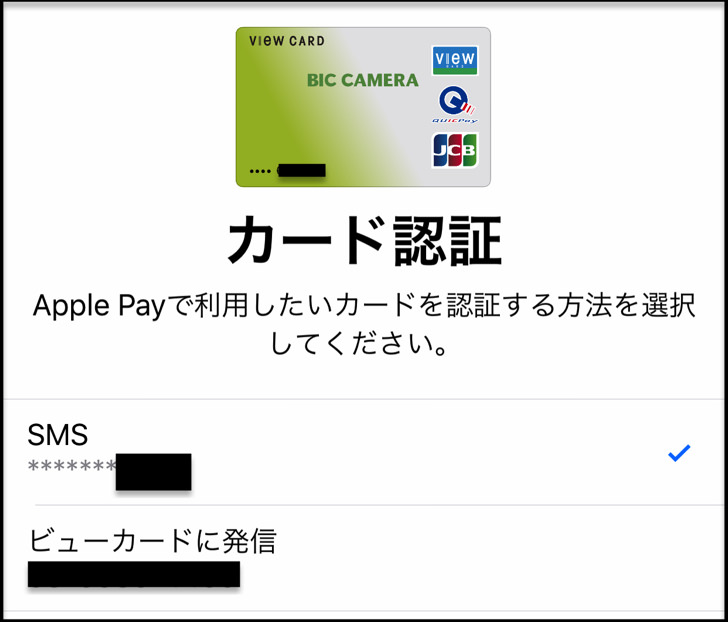 カード認証