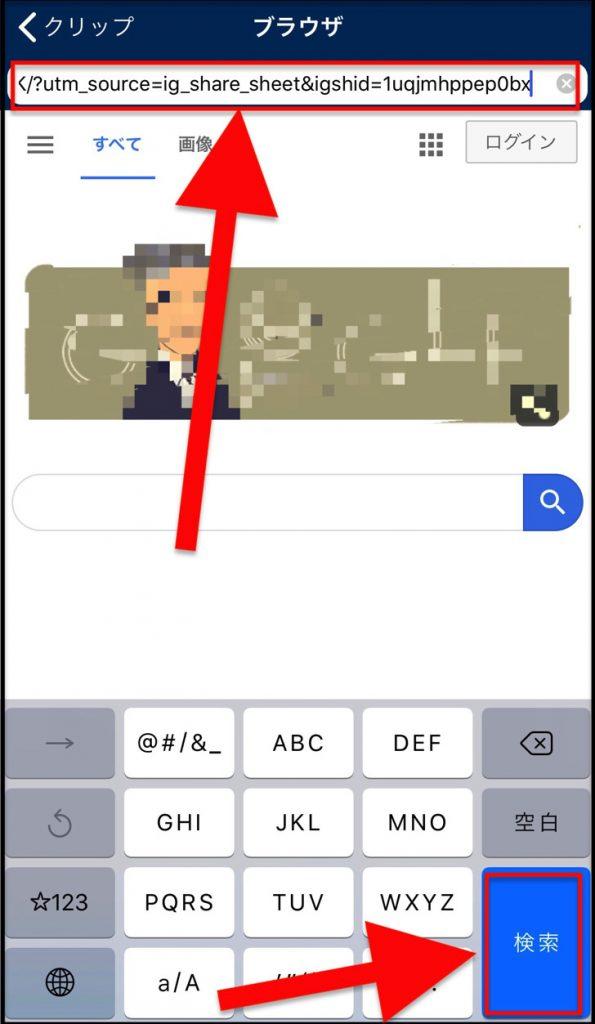 urlと検索