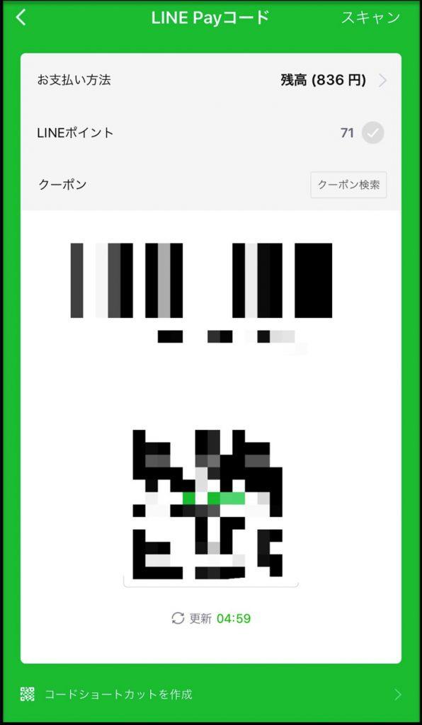 QRコード・バーコード